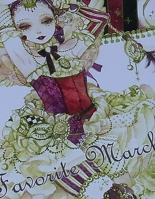 Sakizo Color Art Book Favorite March Sakizou Very RARE