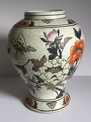 Oriental Japanese Pottery Urn/vase With Butterfly & Crysanthemum Decoration