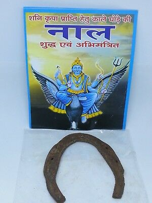 Black Horse Shoe (Kale Ghode Ki Naal) Iron Yantra RUSTED Shani Dev for Evil Eye