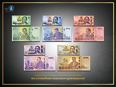 Thailand Commemorative banknotes set of 20,50,100,500,1000 Baht New 2017 ; UNC