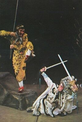 CHINESE OPERA PHOTO POSTCARD : MONKEY : Monkey Subdues the White Bone Demon