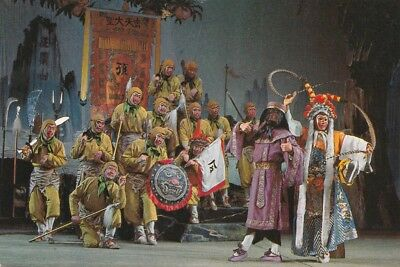 CHINESE OPERA PHOTO POSTCARD : MONKEY : Off to Rescue Their Master