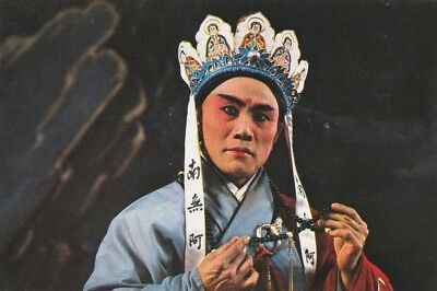 CHINESE OPERA PHOTO POSTCARD : MONKEY : Hsuan-tsang, Monk Tripitaka