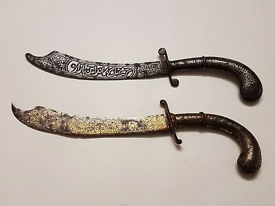 Antique Persian Qajar Islamic Ottoman Gold Silver Inlaid Khanjar Letter Openers
