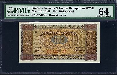 Greece / Occupation WWII 1941 P-116 PMG Choice UNC 64 100 Drachmai