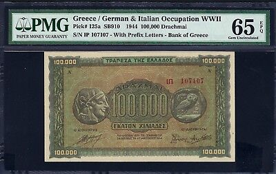 Greece / Occupation WWII 1944 P-125a PMG Gem UNC 65 EPQ 100,000 Drachmai