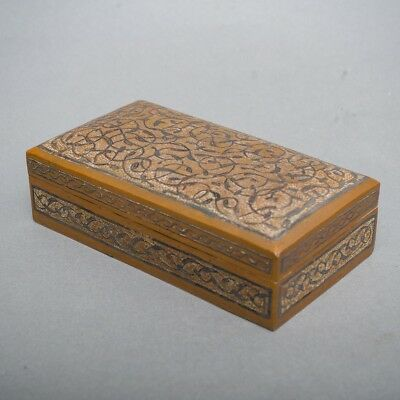 Antique Middle Eastern Persian Islamic Damascene Copper Silver Cigar Box Humidor