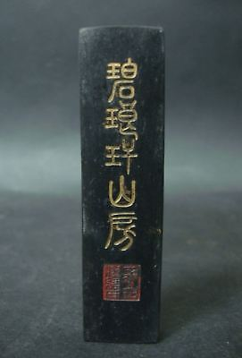 Very Rare Fine Quality Old Chinese Black Ink Stick Marks