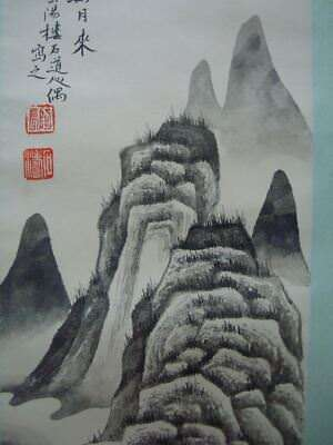 """Very Large Fine Old Chinese Scroll Hand Painting Landscape """"ShiTao"""" Marks"""
