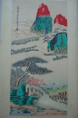 """Large Fine Old Chinese Scroll Hand Painting Landscape """"ZhangDaQian"""" Marks"""