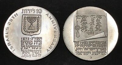 Lot of 2 ISRAEL 1973 25th Anniversary of Independence SILVER 10 Lirot Unc 26g