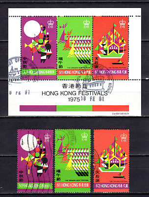 Hong Kong China 1975 Qeii Festival M/s & Stamps Fine Used Stamps