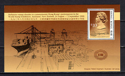 Hong Kong China 1990 Qeii Sg#ms646 New Zealand M/s Exhibition Mnh Stamps