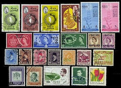 Middle East countries, 50 different mint and fine used stamps (mostly fine used)