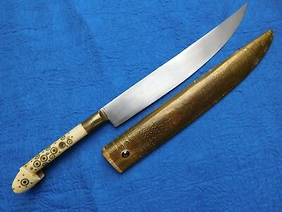 Large Antique Ottoman Empire Dagger Turkish Knife With Scabbard - Balkan-4