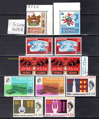 Hong Kong China 1966-1968 Qeii Selection Of Mnh Stamps Unmounted Mint