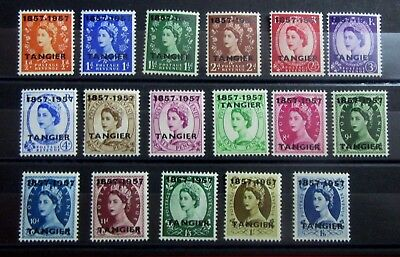MOROCCO - British Colonies - Old Stamps Set - Mint MNH -  VF - r45e4879
