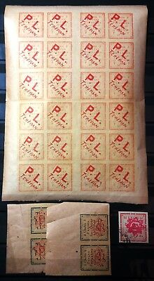 Middle east stamps blocks 1902 Rose overprint Vf MNH #316a $12000