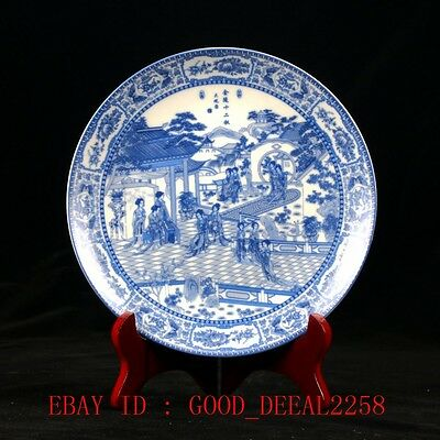 Chinese Porcelain Hand-painted Twelve Beauties of Jinling Plate W Qianlong Mark