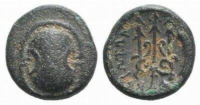 BOEOTIA, FEDERAL COINAGE AE 338-c300 BC - BOEOTIAN SHIELD / TRIDENT