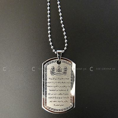 Ayat Al Kursi Engraved Pendant Silver Plated Necklace Quality Islamic Jewellery