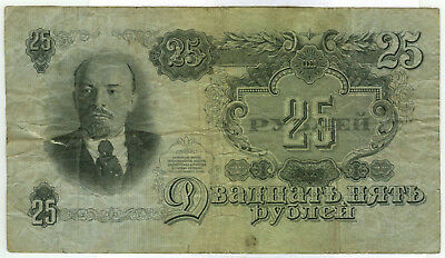 First Post War Currency Reform Russian 25$ (Ruble) Note of 1947 WWII