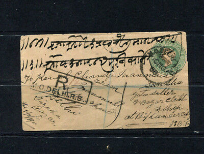 India Qv Early Stamp Cover Registed Post ? Stamps On Both Sides  Rarer'  Lot 212