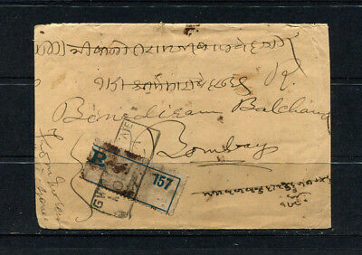 India Early Kgv Rare Registered Post Stamp Cover Gwalior 157 - Stamps On Reverse
