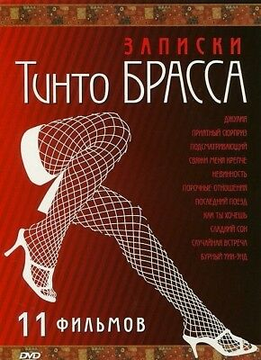 Tinto Brass Collection 11 Films DVD Only Russian, Erotic movies Voyeur & others