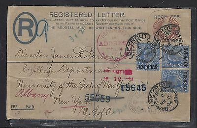 British Levant, Turkey  (P1708B)  Gb Ke 1904 Rle Uprated 40Pa X3 To Usa
