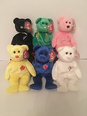 Ty Beanie Babies - 2002 Asia-Pacific Set - National Flowers