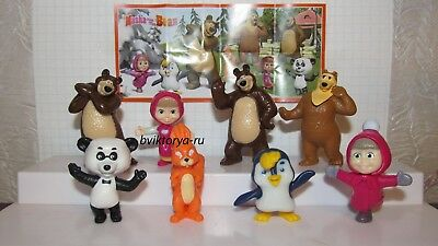 Full set Masha and The Bear 4 toys ferrero kinder surprise from Russia 2017