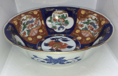 A lovely vintage Japanese Imari Bowl - in very good condition.