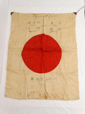 WW II JAPANESE RED SUN Silk FLAG SIGNED NAVY South Pacific USS SMITH Provenance