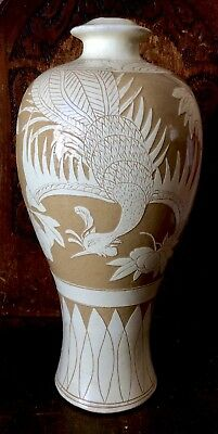 Korean Buncheong Maebyeong Vase, Reverse Inlay Porcelain