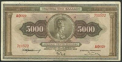 Greece Pick103a - 5000 Drachmai 1932 -  in used condition (rb)