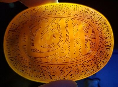 Antique Islamic PERSIAN Engraved QURAN HAND WRITTEN AGATE STONE 18th century