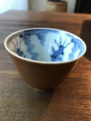 Beautiful Chinese Teacup