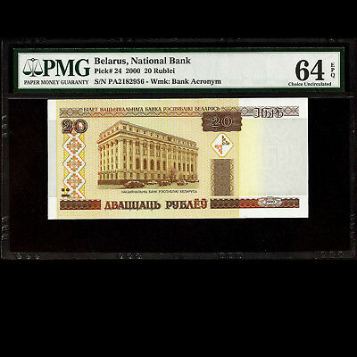 Belarus 20 Rublei 2000 National Bank Building PMG 64 EPQ GEM UNC P-24