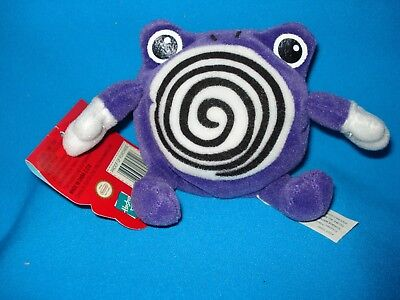 Pokemon POLIWHIRL #61 1998 Bean Plush Toy Hasbro