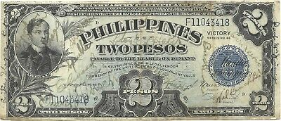 Short Snorter WWII Philippines 2 PESOS Lots of Autographs VICTORY Overprint Note