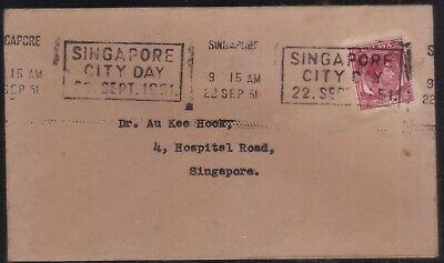 1951 Malaya Singapore KG6 10c stamp CITY DAY slogan cover (used 1 day only)