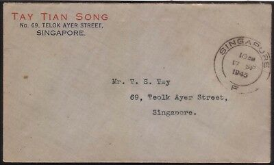 1945 BMA Malaya stamp shortage free post cover FIRST day