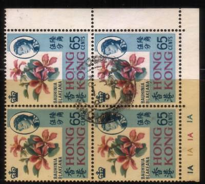 1968 China Hong Kong QE2 65c stamps B/4 watermark sideways VFU