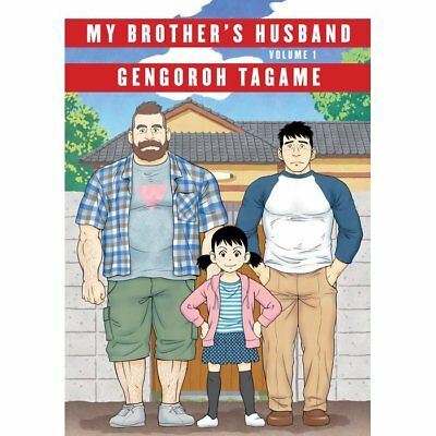 My Brother's Husband Vol.1 Japanese