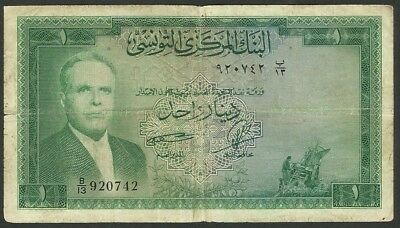 Tunisia Pick58  - 1 Dinar in used condition (rb)