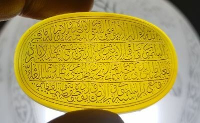 Antique Islamic PERSIAN Engraved QURAN HAND WRITTEN AGATE STONE 19th century
