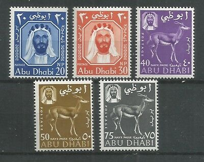 Vintage Abu Dhabi 1964 Group Of 5 Values (20 n.p. to 70 n.p.) Mint and Hinged