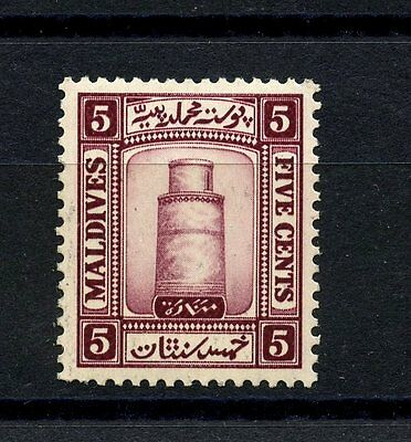 Maldive Islands #13 (MA424) Minaret of Juma Mosque, M,VLH,FVF,CV$40.00