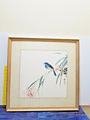 Vintage Chinese Painting of Bird